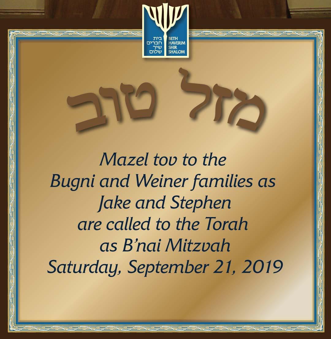 Staff   Beth Haverim Shir Shalom